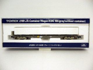 2769 JR貨車 コキ106 (グレー・コンテナなし)