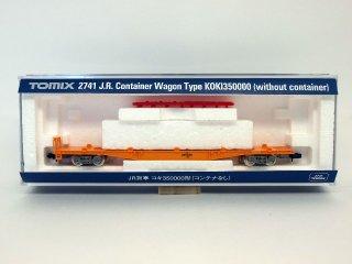 2741 JR貨車 コキ350000形(コンテナなし)