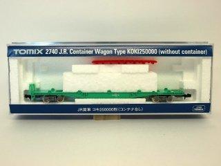 2740 JR貨車 コキ250000形(コンテナなし)