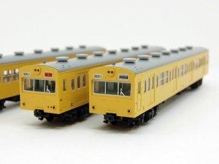 10-1247 101系鶴見線 3両セット