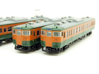 10-1410 115系300番台 湘南色 4両セット