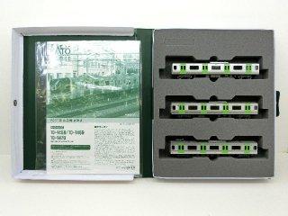 10-1470 E235系 山手線 増結セットB(3両)