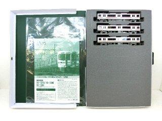10-1380 313系5000番台 <新快速> 増結セット(3両)