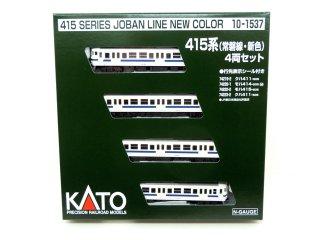 10-1537 415系(常磐線・新色) 4両セット