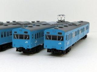 A0441 103系JR東海スカイブルー・冷房車 7両セット