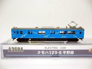 A3684 クモハ123-5 宇野線