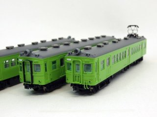 A2353 クモハ54 仙石線・ウグイス 4両セット