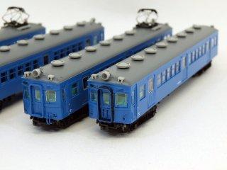 A2359 クモハ41 福塩線 青20号 4両セット