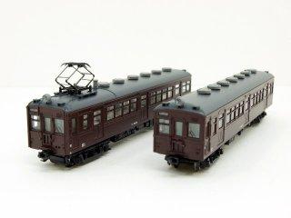 10-1346 クモハ11 400 鶴見線 2両セット