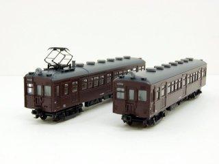 10-1347 クモハ11 400 鶴見線 2両増結セット