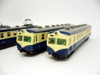 A1195 国鉄70系 スカ色・中央線 4両セット