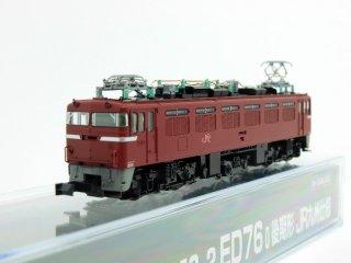 3013-2 ED76 0 後期形 JR九州仕様
