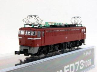 3012 ED73-1000