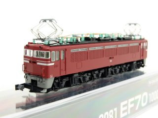 3081 EF70 1000