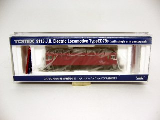 9113 ED79-0形(シングルアームパンタグラフ搭載車)