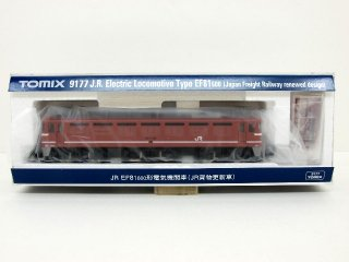 9177 JR EF81 600形電気機関車(JR貨物更新車)