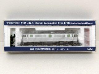 9185 国鉄 EF30形電気機関車(3次形・シールドビーム)