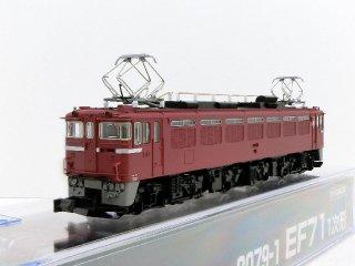 3079-1 EF71 1次形