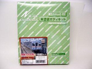 424 東急7000系 4両編成セット
