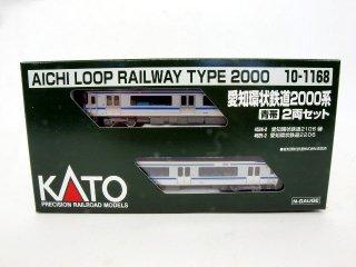 10-1168 愛知環状鉄道2000系 青帯 2両セット