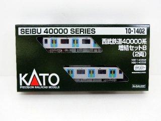 10-1402 西武40000系 増結セットB(2両)