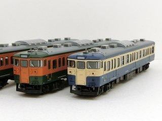 10-1572 しなの鉄道115系(湘南色/横須賀色) 6両セット【特別企画品】