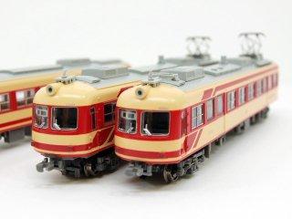 A3357 長野電鉄2000系 A編成・台車交換・夏 3両セット