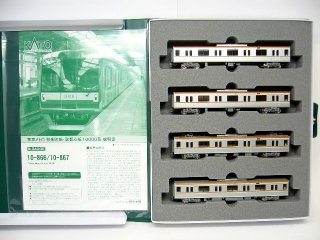 10-867 東京メトロ有楽町線・副都心線10000系 4両増結セット