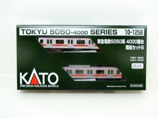 10-1258 東急電鉄5050系4000番台 増結セットB(2両)