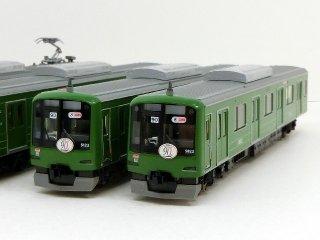 10-1456 東急電鉄 東横線 5000系 <青ガエル>ラッピング編成 8両セット 【特別企画品】