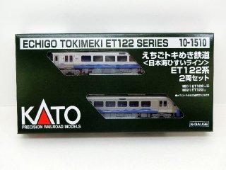 10-1510 えちごトキめき鉄道<日本海ひすいライン> ET122系 2両セット