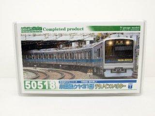 50518 小田急クヤ31形テクノインスペクター1両単品(動力無)