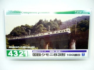 4321 国鉄クモニ83形100番台 1両単品(動力無し)