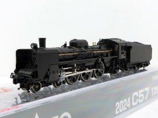2024 C57 1次形