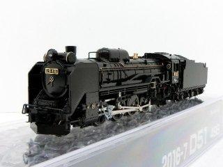 2016-7 D51-498