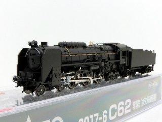 2017-6 C62 常磐形(ゆうづる牽引機)