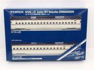 92546 JR W7系北陸新幹線増結セットA(2両)