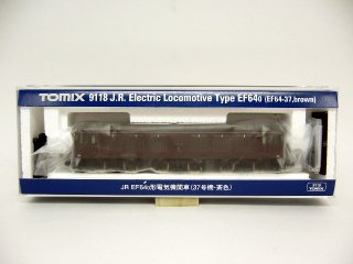 9118 EF64-0形電気機関車(37号機・茶色)