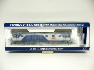 9111 JREF64-1000形電気機関車(JR貨物更新車)