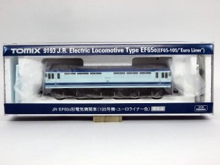 9193 【限定】JR EF65 0形電機機関車(105号機・ユーロライナー色)