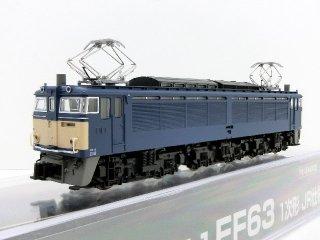 3085-1 EF63 1次形 JR仕様