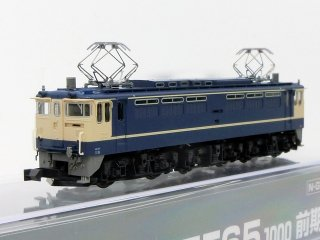 3089-1 EF65 1000 前期形