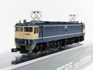 3061-5 EF65 2000 復活国鉄色