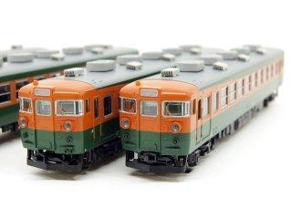 10-1335 165系 800番台 飯田線 急行「伊那」 4両セット