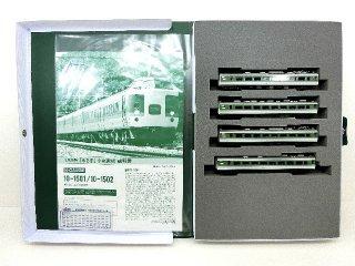 10-1502 189系 「あさま」 小窓編成 4両増結セット〔改修済〕