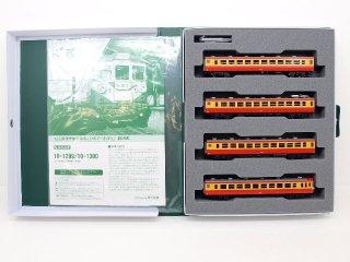 10-1300 155系 修学旅行電車 「ひので・きぼう」 4両増結セット