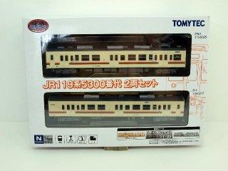 鉄コレ JR119系5300番代 2両セット