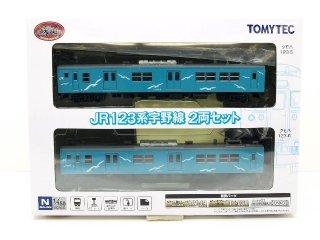 鉄コレ JR123系宇部・小野田線 2両セット