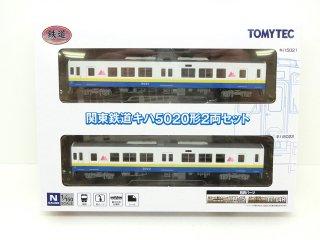 鉄コレ 関東鉄道キハ5020形 2両セット