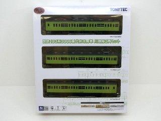 鉄コレ 国鉄103系3000番代非冷房車 川越線 3両セット